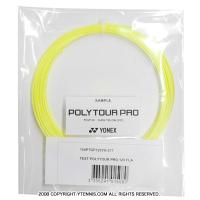 デモ版 ヨネックス(YONEX) ポリツアープロ(POLY TOUR PRO) イエロー 1.20mm テニス ガット ノンパッケージ