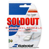バボラ(Babolat)ロゴ 振動止め フラッグダンプナー ブラック/ホワイト