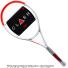 ウイルソン(Wilson) 2021年 クラッシュ 100 シルバー (295g) 16x19 (Clash 100 Silver Edition Limited) WR077511 テニスラケットの画像1