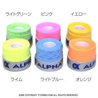 アルファ(ALPHA) ドライタイプ オーバーグリップ ソフト