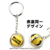 フレンチオープンテニス ローランギャロス オフィシャル商品 ボールデザイン キーリング 全仏オープン