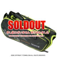 ダンロップ(Dunlop) DAC NT テニスバッグ ラケット8本収納 ブラック/イエロー ラケットバッグ
