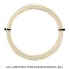 【12mカット品】ウイルソン(WILSON) NXT 16 ナチュラルカラー 1.30mm ナイロンストリングス テニス ガット ノンパッケージ