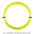 【12mカット品】ヨネックス(YONEX) ポリツアープロ(Poly Tour Pro) 1.30mm/1.25mm ポリエステルストリングス イエロー テニス ガット ノンパッケージの画像1
