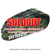 プリンス(Prince) 2016年 チームバッグ デジタルカモ グリーン/ブラック 6本程度用 テニスバッグ ラケットバッグ 国内未発売