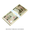 【ネコポス6点まで発送可能】ダミー札束1束(※一万円札はつきません)