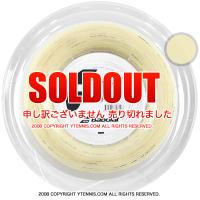 【200mロール/16G】バボラ(Babolat)シンセティックガット 16G/130 Synthetic Gut ナチュラルカラー ナイロンストリングス ロールガット