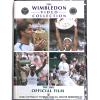 ウィンブルドン ビデオ・コレクション 2005 オフィシャル・フィルム