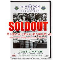 ウィンブルドン(Wimbledon) 1978 ファイナル ナブラチロワvs エバート DVD