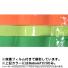 【70個入り】バボラ(Babolat) MY OVERGRIP マイオーバーグリップ 3デザイン9色アソート リフィルタイプの画像3