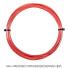 【12mカット品】ポリファイバー(Polyfibre) エボリューション リベッド(Evolution RIBBED) 1.25mm ポリエステルストリングス レッド テニス ガット ノンパッケージの画像1