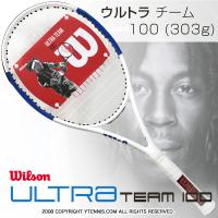 ウイルソン(Wilson) 2018年モデル ウルトラチーム 100 16x18 (ULTRA TEAM 100) WRT73940 (303g) テニスラケット