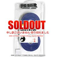【吸汗性能UPのドライタイプ】ガンマ(GAMMA) プロラップ オーバーグリップテープ 30パック ロイヤルブルー 国内未発売