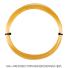 【12mカット品】ルキシロン(LUXILON) 4G 1.30mm/ 1.25mm ポリエステルストリングス イエロー テニス ガット ノンパッケージの画像1