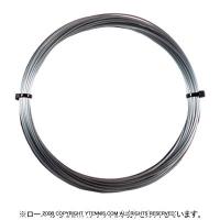 【12mカット品】ルキシロン(LUXILON) アルパワーソフト(ALU POWER SOFT) 1.25mm BIG BANGER ポリエステルストリングス グレー テニス ガット ノンパッケージ