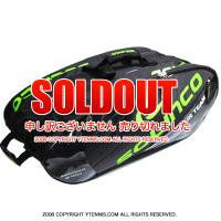 ソリンコ(SOLINCO) ツアーチーム テニスバッグ 12本収納モデル ラケットバッグ ブラック/グリーン 国内未発売