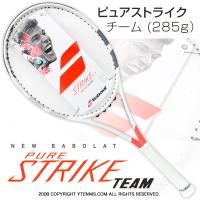 バボラ(Babolat) 2017年 ピュアストライクチーム 16x19 (285g) 101285 (Pure Strike Team) テニスラケット