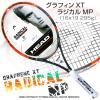 ヘッド(Head) 2016年モデル グラフィンXT ラジカルMP 16x19 (295g) 230216 (Graphene XT Radical MP) テニスラケット