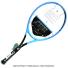 ヘッド(Head) 2018年モデル グラフィン360 インスティンクトMP 16x19 (300g) 230819 (Graphene 360 INSTINCT MP) マリア・シャラポワ使用モデル テニスラケットの画像2