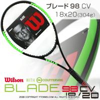 【18x20】ウイルソン(Wilson) 2017年モデル ブレード 98 CV 18x20 カウンターヴェイル (Blade 98 COUNTERVAIL) WRT733110 (304g) ミロシュ・ラオニッチ使用モデル テニスラケット