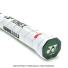 ヨネックス(Yonex) 2018年モデル Vコア 98 フレイムレッド 16x19 (285g) VC98LRG285 (VCORE 98 LITE FLAME) テニスラケットの画像6