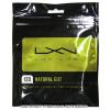 ルキシロン(LUXILON) ナチュラルガット 1.20mm/18G (NATURAL 18) テニスガット パッケージ品