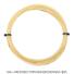 【12mカット品】テクニファイバー(Tecnifiber) NRG2 ナチュラルカラー 1.24mm/1.32mm テニスガット ノンパッケージの画像1