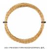 【12mカット品】ヘッド(HEAD) リップコントロール(RIP CONTROL) ナチュラル 1.25mm/1.30mm ナイロンストリングス テニス ガット ノンパッケージ