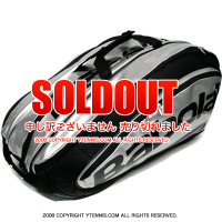 バボラ(BabolaT) チームエクスクルーシブ テニスバッグ 12本用 TEAM EXCLUSIVE シルバー バックパック機能あり 国内未発売 ラケットバッグ