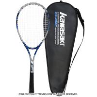 【軟式】カワサキ(KAWASAKI) KS-4000 軟式テニスラケット ソフトテニス ケース付き 27インチ ガット張り上げ済み 部活・クラブ・遊び・レジャー・初心者用アルミラケット
