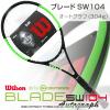 ウイルソン(Wilson) 2017年 ブレード 104CV SW カウンターヴェイル オートグラフ 18x19 セリーナ・ウィリアムズ使用モデル (Blade 104 CV SW Autograph) WRT73341U (304g) テニスラケット