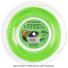 【新ガット】ソリンコ(SOLINCO) ハイパーG ソフト(HYPER G Soft) グリーン 1.30mm/1.25mm/1.20mm/1.15mm 200mロール ポリエステルストリングスの画像1