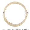 【12mカット品】ゴーセン(GOSEN) テックガット マルチ CX (MULTI CX) ナチュラルカラー 1.24mm/1.30mm ナイロンストリングス テニス ガット ノンパッケージ