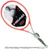 ヘッド(Head) 2021年 グラフィン360+ ラジカルライト 16x19 (260g) 234141 (Graphene 360+ Radical LITE) テニスラケット