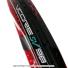ヨネックス(Yonex) 2017年モデル Vコア SV 98 16x20 (285g) VCSV98YX (VCORE SV 98) テニスラケットの画像5
