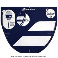 【テニスラケットにメーカーロゴを入れる型紙】バボラ(Babolat)ロゴステンシルシート